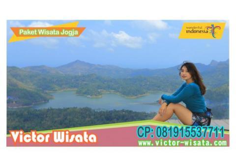 Paket Wisata Dan Rental Mobil Jogja Murah    081915537711